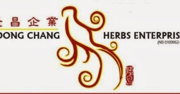 豪猪枣 , 箭猪枣 , 河猪枣 , porcupine date , hao zhu zao : 批发,零售燕窝, 豪猪枣, 箭猪枣 ,河猪枣