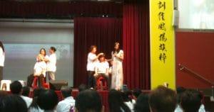 LONGEVITOLOGY (Chang Sen Xue in Chinese)